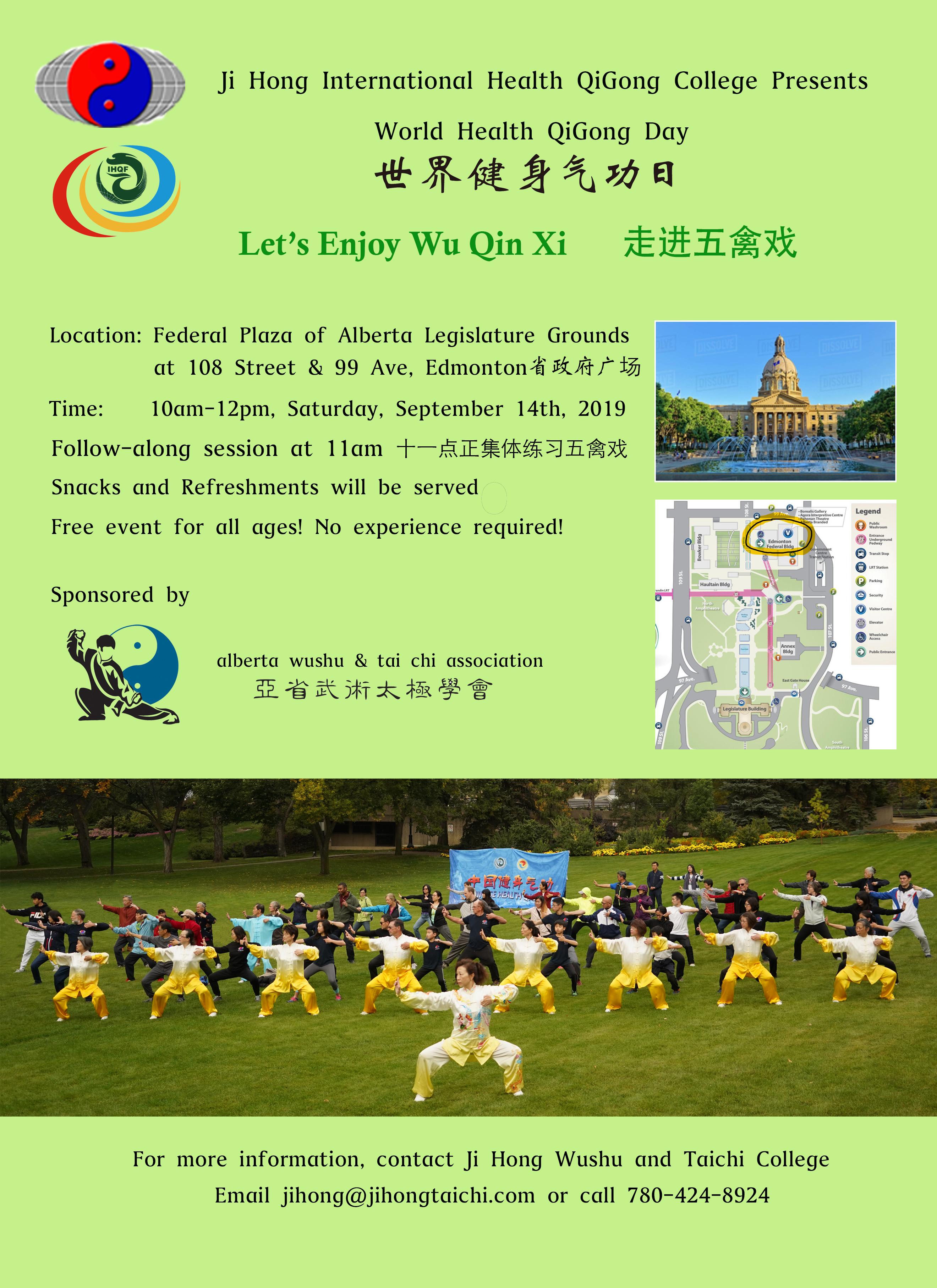 News & Events | Ji Hong Wushu & Tai Chi College